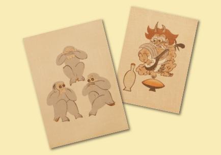 Otsu Painting Picture Art Museum