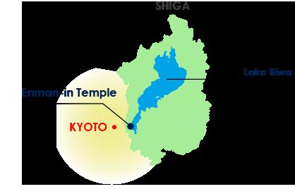 Shiga Lake Biwa