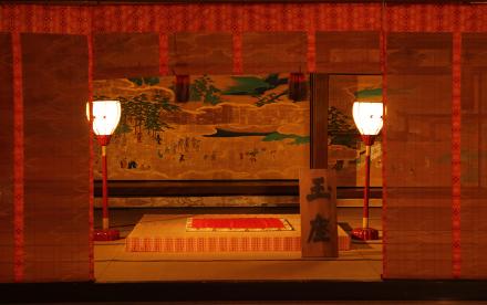 圓満院門跡 境内のご案内 重要文化財指定 宸殿(しんでん)