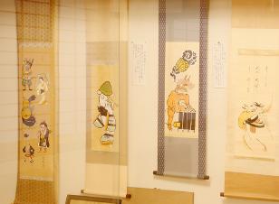 大津絵 美術館